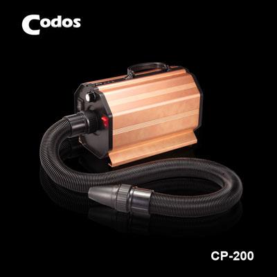 Máy Sấy Lông Chó Codos CP200, Codos, tông đơ cắt tóc codos, tông đơ, tăng đơ, tông đơ cắt tóc, máy cắt tóc