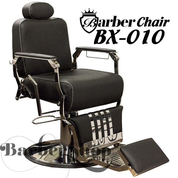 Ghế cắt tóc nam cao cấp Barber Vintage BX-010, Codos, tông đơ cắt tóc codos, tông đơ, tăng đơ, tông đơ cắt tóc, máy cắt tóc