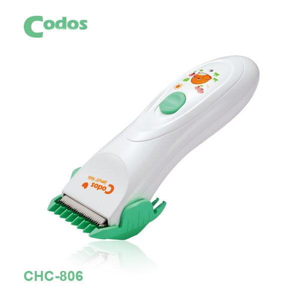 TÔNG ĐƠ CẮT TÓC TRẺ EM CODOS CHC 806